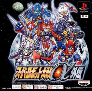 Super Robot Wars Alpha Gaiden sur PS1