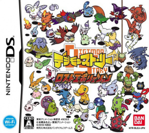 Digimon Story : Lost Evolution sur DS