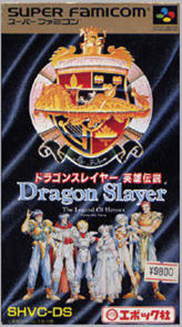 Dragon Slayer : The Legend of Heroes