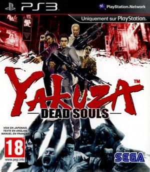 Yakuza : Dead Souls sur PS3