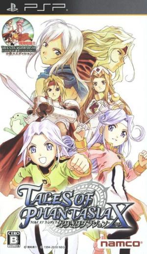 Tales of Phantasia : Narikiri Dungeon X sur PSP