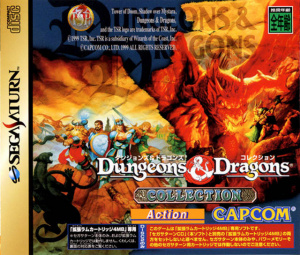 Dungeons & Dragons Collection sur Saturn