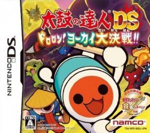 Taiko no Tatsujin DS Dororon! Youkai Daikessen sur DS