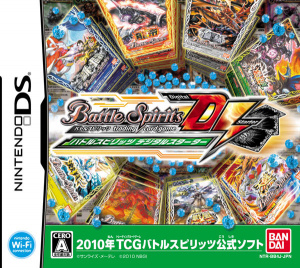 Battle Spirits : Digital Starter sur DS