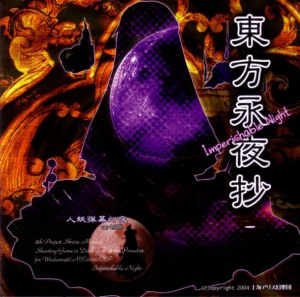 Touhou Eiyashou : Imperishable Night sur PC