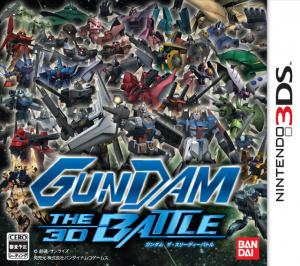 Gundam The 3D Battle sur 3DS