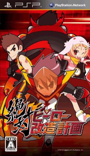 Z.H.P. : Unlosing Ranger Vs Darkdeath Evilman sur PSP