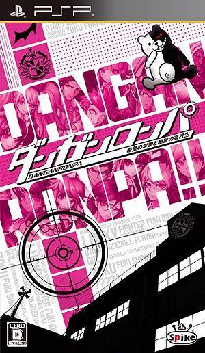 DanganRonpa sur PSP