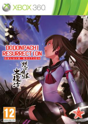 DoDonPachi Resurrection sur 360