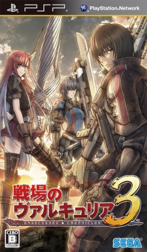 Valkyria Chronicles 3 : Unrecorded Chronicles sur PSP