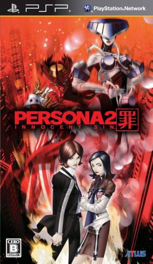 Persona 2 : Innocent Sin sur PSP