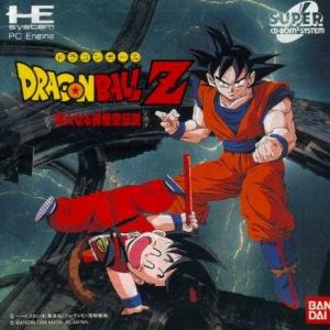 Dragon Ball Z : Idainaru Goku Densetsu sur PC ENG