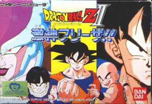 Dragon Ball Z II : Gekishin Freeza sur Nes