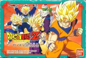 Dragon Ball Z Gaiden : Saiyajin Zetsumetsu Keikaku sur Nes