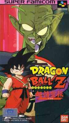 Dragon Ball Z Super Gokuden : Totsugeki Hen sur SNES