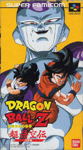 Dragon Ball Z Super Gokuden : Kakusei Hen sur SNES