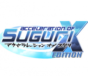 Acceleration of Suguri X Edition sur PS3