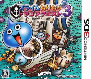 Slime MoriMori Dragon Quest