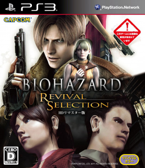 Resident Evil Revival Selection sur PS3