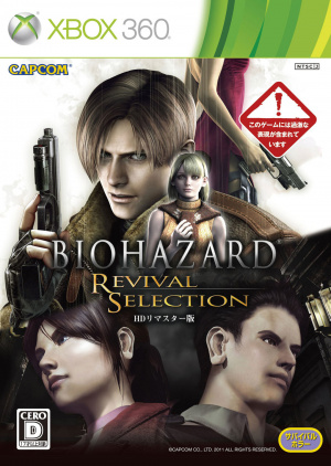 Resident Evil Revival Selection sur 360