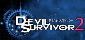 Devil Survivor 2 sur DS