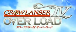 Growlanser : Wayfarer of Time sur Vita