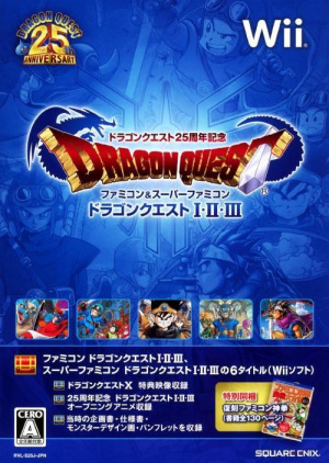 Dragon Quest 25th Anniversary Commemoration Famicom & Super Famicom Dragon Quest I - II - III sur Wii
