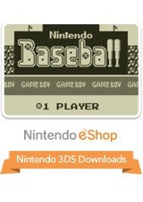 Baseball sur 3DS