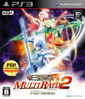 Dynasty Warriors :  Strikeforce 2 HD sur PS3