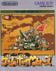 Game Boy Wars sur GB