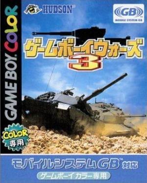 Game Boy Wars 3 sur GB