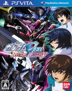 Mobile Suit Gundam Seed Battle Destiny sur Vita