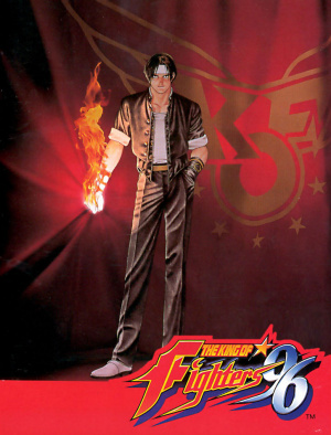 The King of Fighters '96 sur PSP