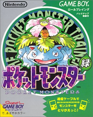 Pokémon Version Verte sur GB