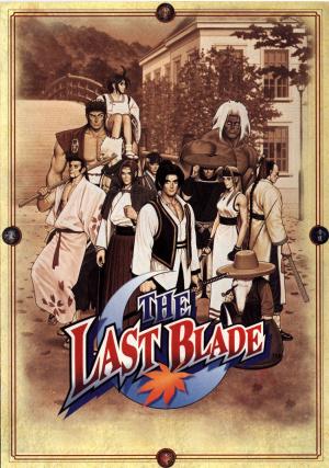 The Last Blade sur Wii