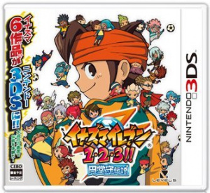 Inazuma Eleven 1,2,3 : Legend of Mamoru Endo sur 3DS