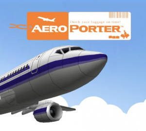 Aero Porter sur 3DS