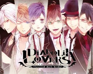 Diabolik Lover sur PSP