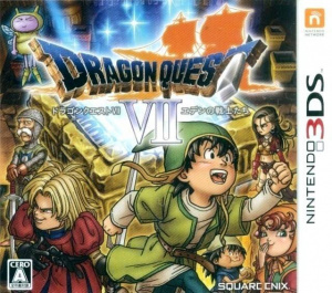 Dragon Quest VII sur 3DS