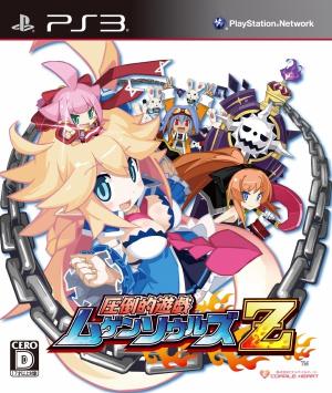 Mugen Souls Z sur PS3