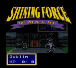 Shining Force II : Sword of Hajya sur 3DS