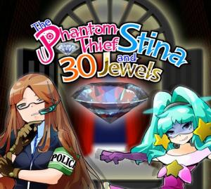 The Phantom Thief Stina and 30 Jewels sur 3DS