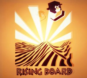 Rising Board 3D sur 3DS