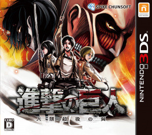 Shingeki no Kyojin : Jinrui Saigo no Tsubasa sur 3DS