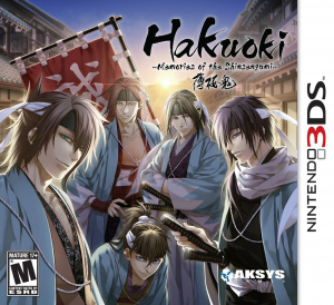Hakuoki : Memories of the Shinsengumi sur 3DS