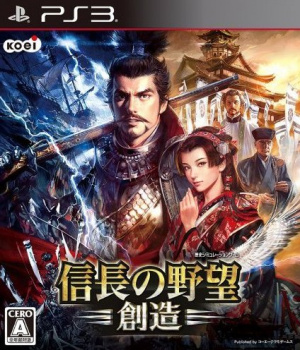 Nobunaga's Ambition: Creation sur PS3