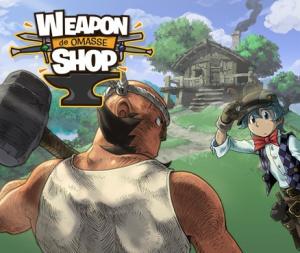 Weapon Shop de Omasse sur 3DS