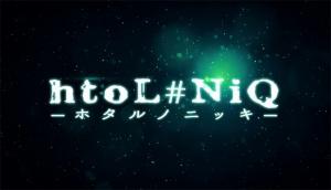 htoL#NiQ: The Firefly Diary sur Vita