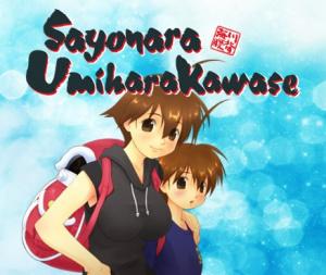 Sayonara UmiharaKawase sur 3DS