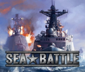 Sea Battle sur DS